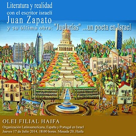 Juan Zapato en Haifa