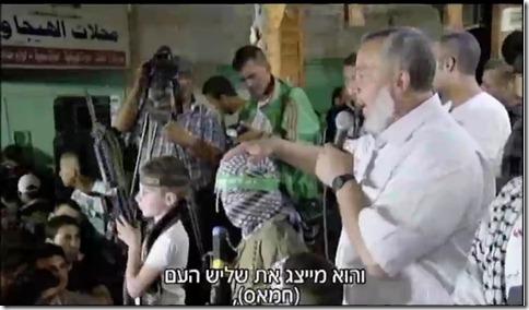 Niños de Hamas en jenin1