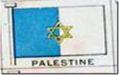 Palestine-Mandate-Jewish-Flag-300x187-1